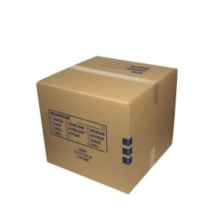 box small